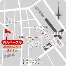WAベーグルお店マップ