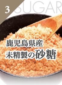 sozai_image03