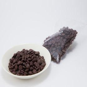 <チョコレート類>ベルギー産ダークチョコレート