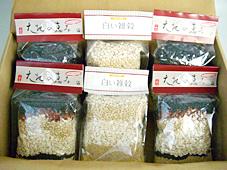 国産雑穀米「大地の恵み」と「白い雑穀」のヘルシーギフトセット(大)